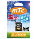mtc(エムティーシー) SDHCカード 32GB CLASS4 (PK) MT-SD32GC4W【代引不可】