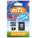 mtc(エムティーシー) microSDHCカード 4GB class4 (PK) MT-MSD04GC4W【代引不可】