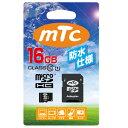 mtc(エムティーシー) microSDHCカード 16GB class10 (PK) MT-MSD16GC10W (UHS-1対応) 【代引不可】