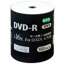 磁気研究所 業務用パック データ用DVD-R 100枚入り DR47JNP100 BULK【代引不可】