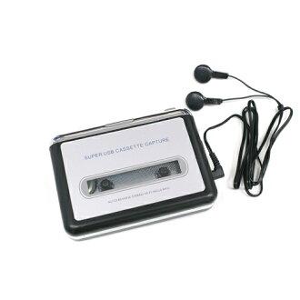 eiYAAA MP3 轉換答錄機 MP3-CP