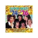 精选辑 - オムニバス 青春の洋楽スーパーベスト'74-'76 CD AX-312【代引不可】