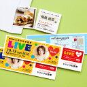 樂天商城 - サンワサプライ インクジェット用フリーカード(チケット) JP-FR1N