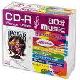 HIDISC CD-R 音楽用5mmスリムケース10P HDCR80GMP10SC【代引不可】【10P27May16】