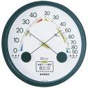 EMPEX 温度・湿度計 エスパス 温度・湿度計 壁掛用 ブラック TM-2332【代引不可】