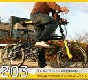【送料無料】ドッペルギャンガー 20インチ折りたたみ自転車 203「CR」