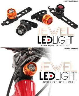 DLF185 自行車前燈 LED 珠寶分身 (分身)