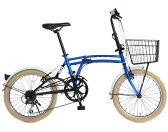 【送料無料】DOPPELGANGER(ドッペルギャンガー) 20インチ 折りたたみ自転車 7段変速 ブルー m6-BL【代引不可】