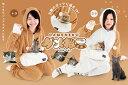 UNIHABITAT(ユニハビタット) ダメねこ ミケ/トラ UDN-34F オーナーズグッズ パーカー 着ぐるみ コスプレ 猫用品【代引不可】