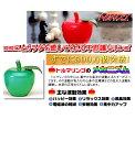 トルマリンゴ【10P05Nov16】