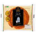 コモのパン デニッシュミルク ×18個セット 【北海道・沖縄・離島配送不可】