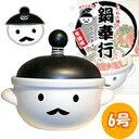 お手軽サイズの6号鍋。鍋ならワシにおまかせじゃ!【ポイント5倍】鍋奉行6号鍋+お玉たて