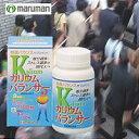 塩分・ストレス過多の現代人の 体バランスのサポートに!カリウムバランサー