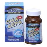 無臭DHA&EPA【10P21Feb15】