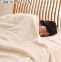 【送料無料】新マイクロファイバー毛布・敷きパッド〔Crim〕クリム〔毛布単品〕 グレー/シングル