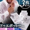 【送料無料】カラーステッチ ドゥエボットーニスナップダウンシャツ〔ハンドステッチ〕3枚セット ホワイト(ピンク・パープル・ブルーステッチ) 〔Notte ノッテ Cタイプ〕 S【代引不可】