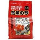 STARPET 金魚の砂 ゴシキサンド 2.5kg S-8924【代引不可】