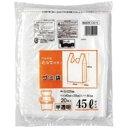 日本技研 取っ手付きごみ袋 半透明 45L 20枚 20組【代引不可】