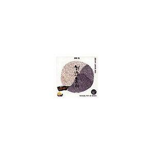 【送料無料】写真素材 創造素材 素材/石【代引不可】の商品画像