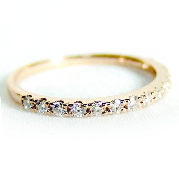【送料無料】K18ピンクゴールド 天然ダイヤリング 指輪 ダイヤ0.20ct 11.5号 Good H SI ハーフエタニティリング【】 18金 ダイヤモンドリング