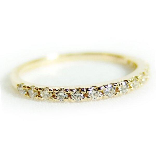 【送料無料】K18イエローゴールド 天然ダイヤリング 指輪 ダイヤ0.20ct 8.5号 Good H SI ハーフエタニティリング【】 18金 ダイヤモンドリング