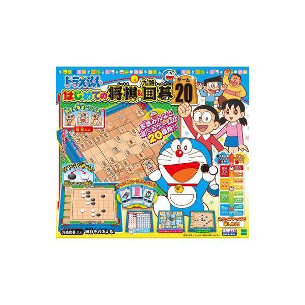 エポック社 ドラえもん はじめての将棋&九路囲碁20【代引不可】