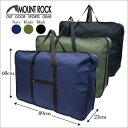 【送料無料】MOUNT ROCK 大容量ボストンバッグ!旅行 キャンプ 男女兼用 33038 ブラック【代引不可】
