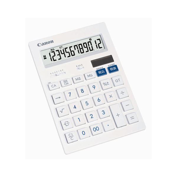 (まとめ) キヤノン Canon 抗菌キレイ電卓 HS-1201T SOB 12桁 大型 ホワイト 3443B002 1台 〔×3セット〕【代引不可】