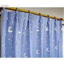 1級遮光カーテン 2枚組 100×200cm ライトブルー 月 星 夜空 形状記憶 遮光 ステラ【代引不可】