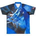 ニッタク(Nittaku) 卓球アパレル CLOUDER SHIRT(クラウダーシャツ)ゲームシャツ(男女兼用・ジュニアサイズ対応) NW2177 ブルー S 【代引不可】