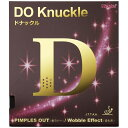 ニッタク(Nittaku) 表ソフトラバー DO Knuckle(ドナックル) NR8572 ブラック 1【代引不可】