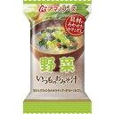 〔まとめ買い〕アマノフーズ いつものおみそ汁 野菜 10g(フリーズドライ) 10個【代引不可】