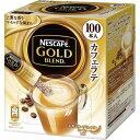 (まとめ)ネスレ ネスカフェ ゴールドブレンドコーヒーミックス 1セット(200本:100本×2箱)〔×3セット〕 【北海道・沖縄・離島配送不可】