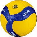 MIKASA(ミカサ)バレーボール5号球 国際公認球〔V300W〕【代引不可】【北海道・沖縄・離島配送不可】