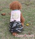 【メール便発送】ドッグウェア 犬服 ペット用服 エンブレムの迷彩ワンピース(ピンク) Mサイズ【代引不可】