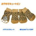 【メール便発送】アニマルソックス(タイガー) 犬用靴下 ps044 XLサイズ【代引不可】