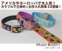 3Dドッグカラー(犬用首輪) カラフルドット オレンジ Sサイズ(首周り27-35cm)アメリカ&ヨーロッパで大人気☆【...