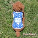 hs1402a_l ハートのラブミーバディタンク/ブルー 中・大型犬用 (4XLサイズ)HUGGY BUDDY'S(ハギーバディーズ) 犬服 ドッグウェア【代引不可】