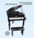 【送料無料】幼児用グランドピアノXYS-B37-2