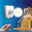 乾電池式LED電球ライト(3LED)Just Stick Bulb【あす楽対応】【02P01May16】