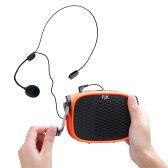 【送料無料】FJK 手回し充電式ハンズフリーメガホン(FMラジオ・録音機能付) FJK-D005 拡声器【あす楽対応】