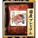 【お歳暮ギフト】日本ハム 美ノ国ギフト 豚ロース肉のはちみつ焼き UKI-401 【申込締切12/15、お届け期間11/26〜12/25】【代引不可】