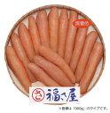 食品 - 【ギフト】福さ屋 無着色辛子明太子(450g) TML-50【代引不可】