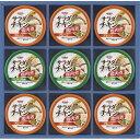 【お中元ギフト】日本ハム サラダチキン詰合せ 20 【申込締切8/19】【代引不可】