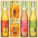 ショッピングゼリー 【ギフト】果実のゼリー・フルーツ飲料セット 40 【北海道・沖縄・離島配送不可】