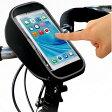 Hac 5.5インチ自転車スマホホルダー iphone 6 Plus/6S/5S 対応 ハンドル取付 自転車用スマートフォン収納ケース 新着【あす楽対応】