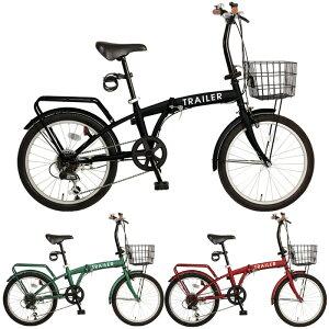 【送料無料】TRAILER 20インチ カラフル 折りたたみ自転車 6段変速 BGC-F20 カゴ・カギ・ライト付属【代引不可】