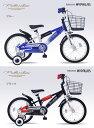 兒童用腳踏車 - 【送料無料】My Pallas(マイパラス) 16インチ 子供用自転車 MD-10【代引不可】