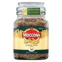 【送料無料】MOCCONA(モッコナ) エスプレッソ 100g×12個セット 【代引不可】