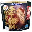 沖縄ハム(オキハム) あぐー豚100%ハンバーグ 200g×20セット 12160231 【代引不可】